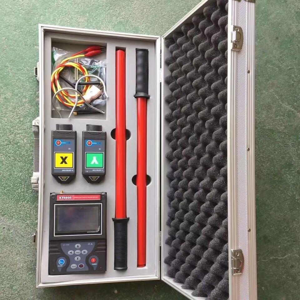 500KV电压全智能无线高压语音核相仪