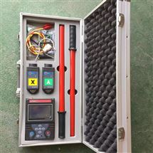 便携高压数显语音核相器