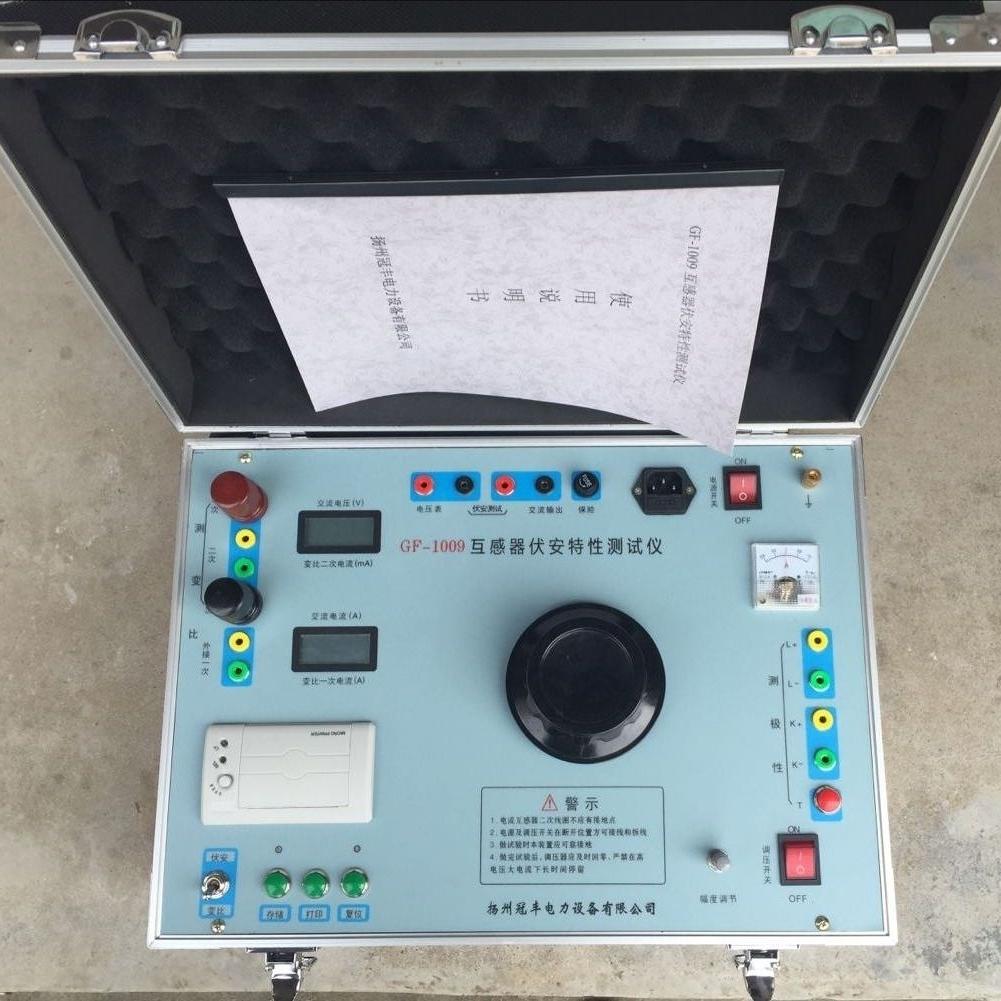 供应HGY互感器伏安特性测试仪