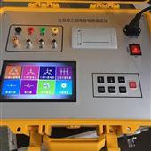 单相电容电感测试仪(10A)厂家