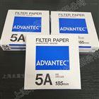 Advantec孔径7um直径185mm5A定量滤纸