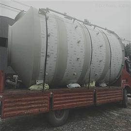 废气治理化工厂废气处理设备 酸雾净化器