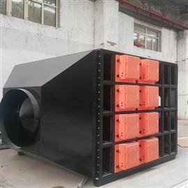 ZX-CW-20油溅热处理车间油烟净化装置