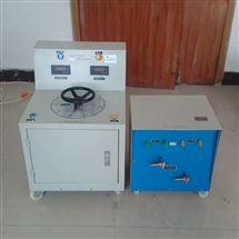 大电流发生器/升流器