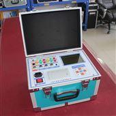 GKC-8高压开关综合测试仪