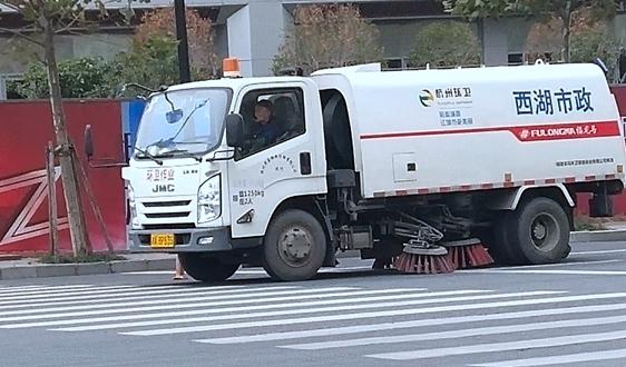 1.56亿!盈峰环境中标黑龙江省桦川县城区环卫市场化项目