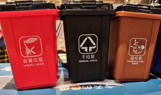 中国天楹:中标苏州吴江盛泽镇生活垃圾分类运营服务项目