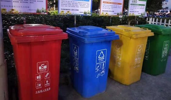 1年1.57亿!北京朝阳垃圾分类项目公开招标