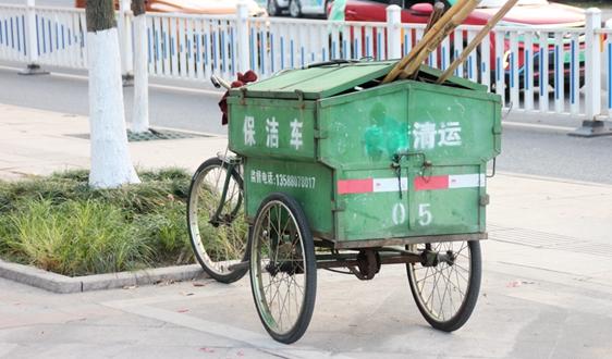 6037.5万!盈峰环境中标北京新能源环卫装备采购项目
