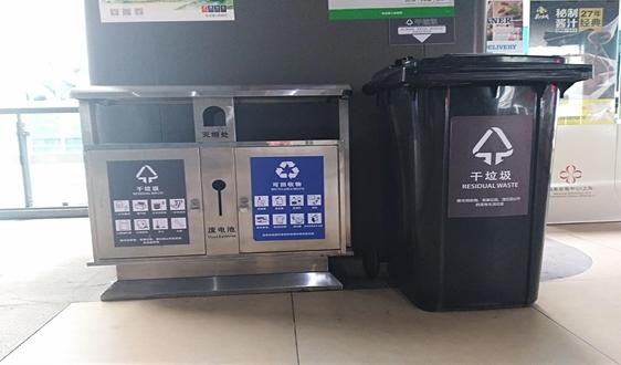 盈峰环境签约邵阳县农村垃圾收转运及集镇清扫保洁项目