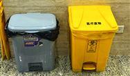 《河南省危险废物专项整治三年行动工作方案》