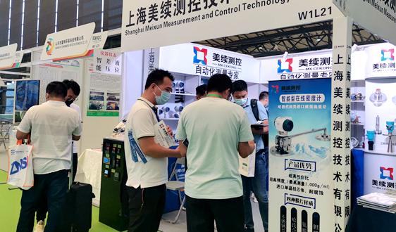 專注工業級儀表,美續測控亮相中國環博會