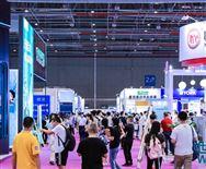 2020世環會精彩進行時 2500家企業同臺競技展風采