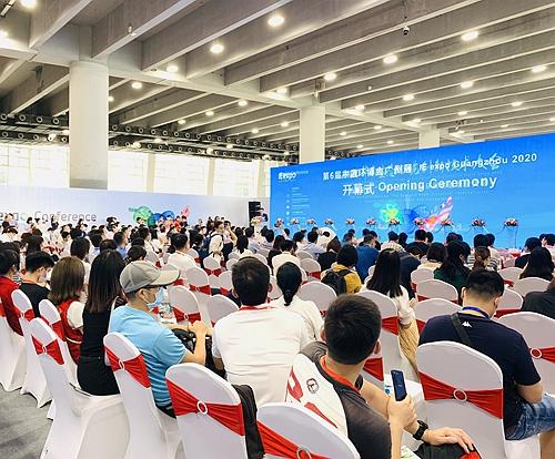 立足华南对接雷竞技官网手机版下载全产业链需求 2020广州环博会盛大开幕!