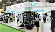 人氣爆棚!盈峰環境攜全產業鏈矩陣精彩亮相中國環博會廣州展