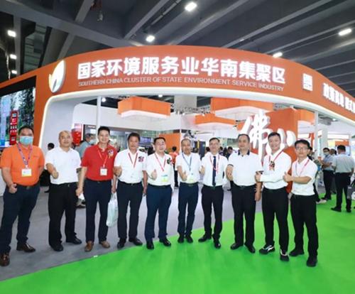 國家環境服務業華南集聚區攜30家環保企業亮相2020環博會廣州展