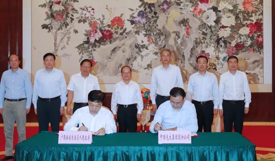 開拓廣西市場,光大集團與南寧市人民政府簽署戰略合作協議