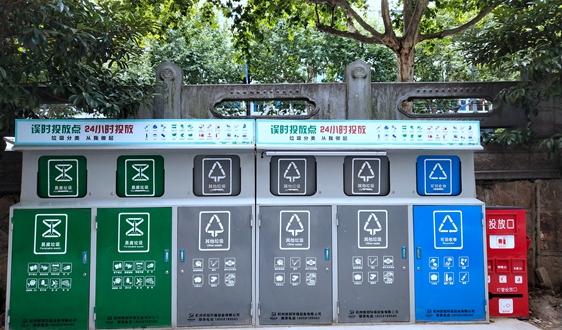 约3.2亿!湖南邵阳市中部垃圾发电项目启动资格预审