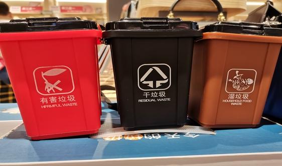 11月起这4地垃圾分类进度刷新 各地准备好了吗?