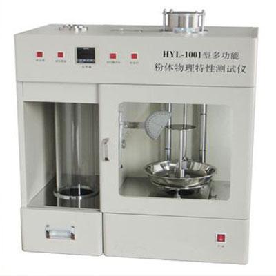 HYL-1001.jpg
