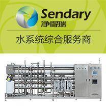 生物制藥企業用純化水設備