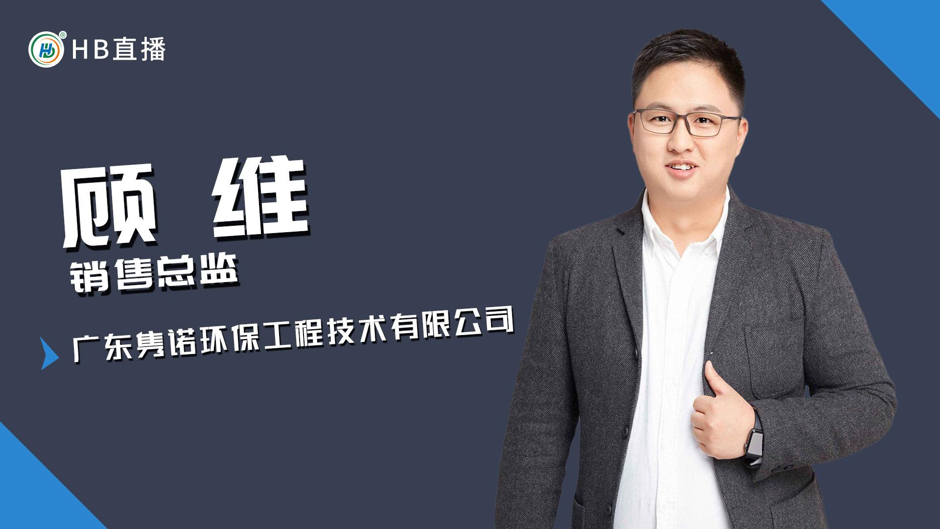 会议预告:深圳国际雷竞技官网手机版下载展线上主题论坛