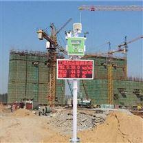工地揚塵噪聲監測系統