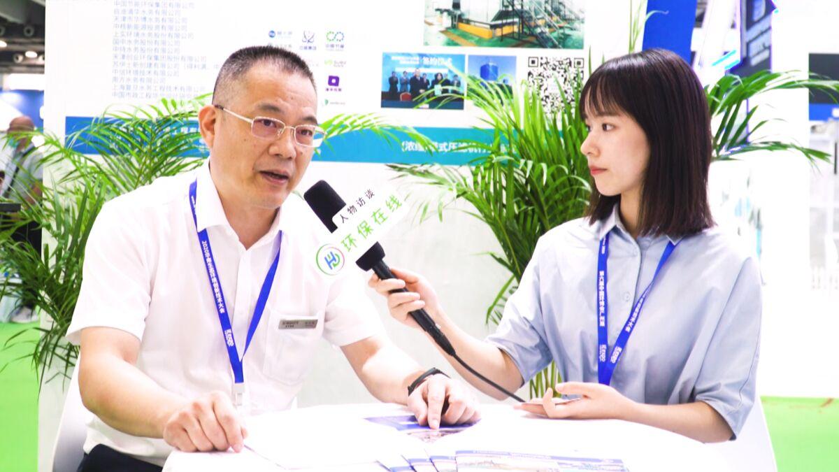深谙带式压滤机智造之道 金禾环保亮相2020广州环博会