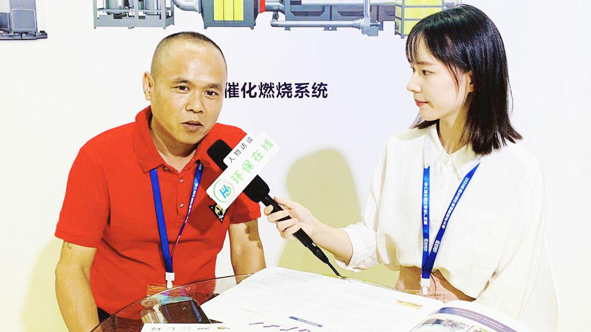 """致力于废气处理装备""""智造"""" 山嘉环保亮相2020广州环博会"""