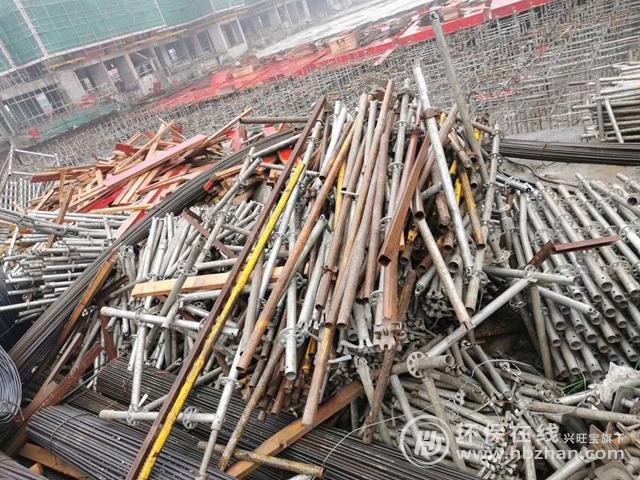 两部门联合召开2020年全国化解钢铁过剩产能工作视频会议