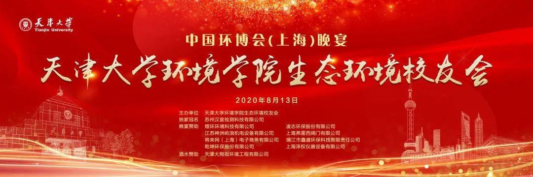 大奖网官方网站