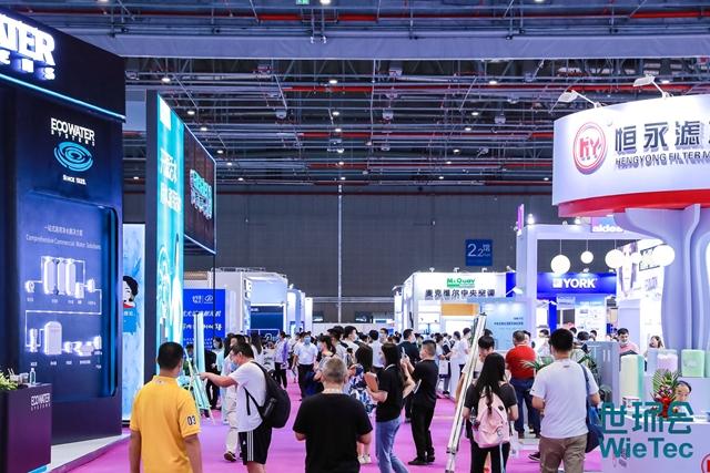 2020世环会精彩进行时 2500家企业同台竞技展风采
