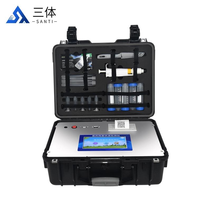 水产品快速检测系统-水产品快速检测系统-水产品快速检测系统