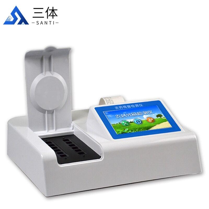 农残速测仪一体机-农残速测仪一体机-农残速测仪一体机
