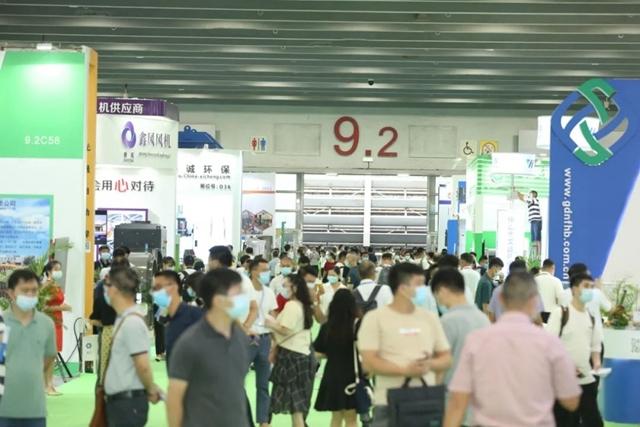 防疫不停摆 号角已吹响 华南环保行业首展在羊城盛大开幕