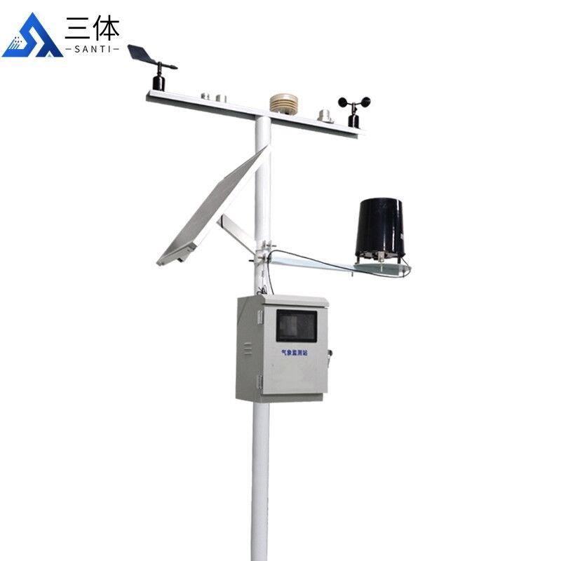 环境监测一体机-环境监测一体机-环境监测一体机-环境监测一体机