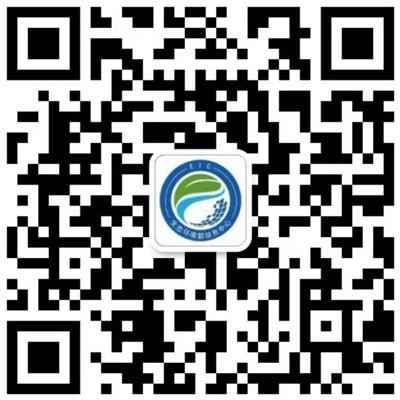 """第三届数字中国建设峰会数字生态分论坛开幕在即,助力打造生态环境治理""""最强大脑"""""""