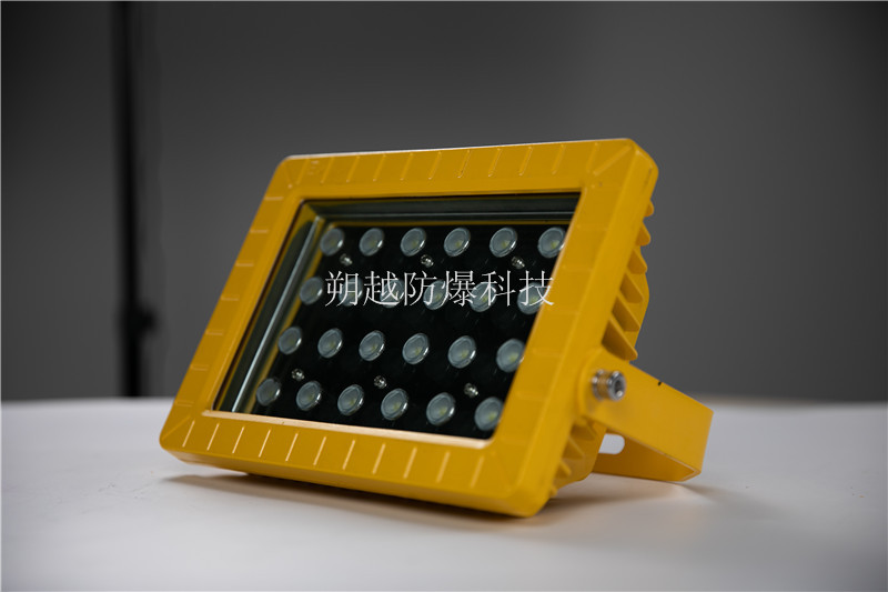 BFE8120防爆应急泛光灯