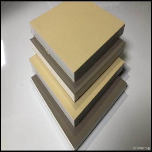 阿拉善盟纳米棉防撞软包供应商