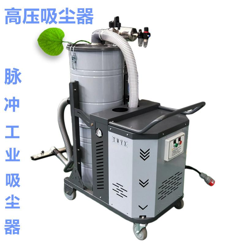 SH3000脉冲工业吸尘器  3KW大吸力全自动脉冲工业吸尘器厂家示例图6