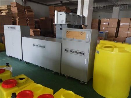 透析中心废水处理设施