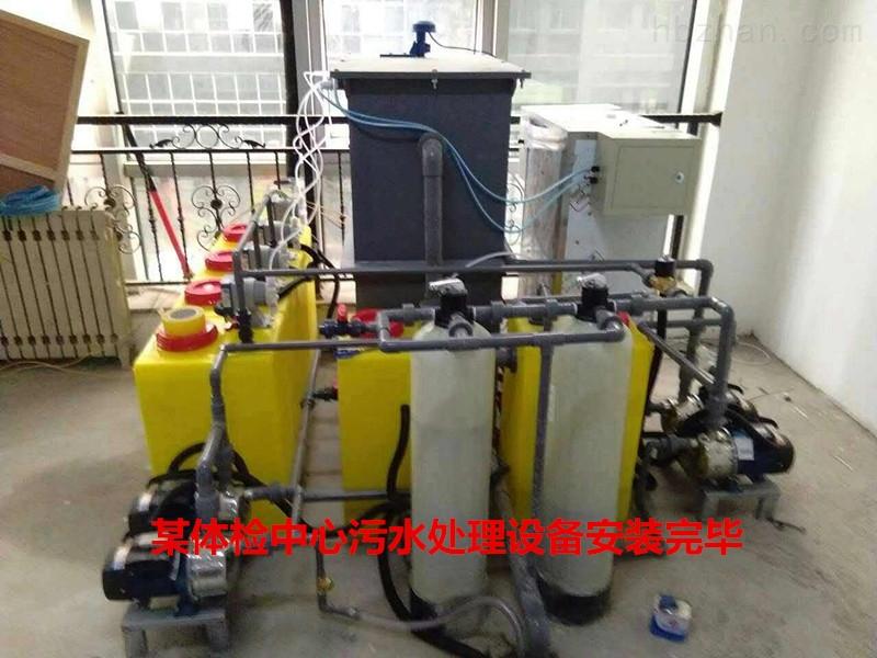 放射科废水处理装置