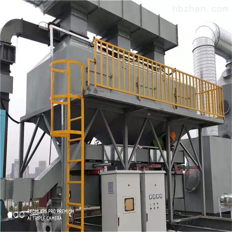 安庆VOC废气处理厂家