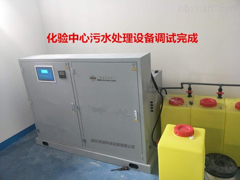 透析科污水处理装置