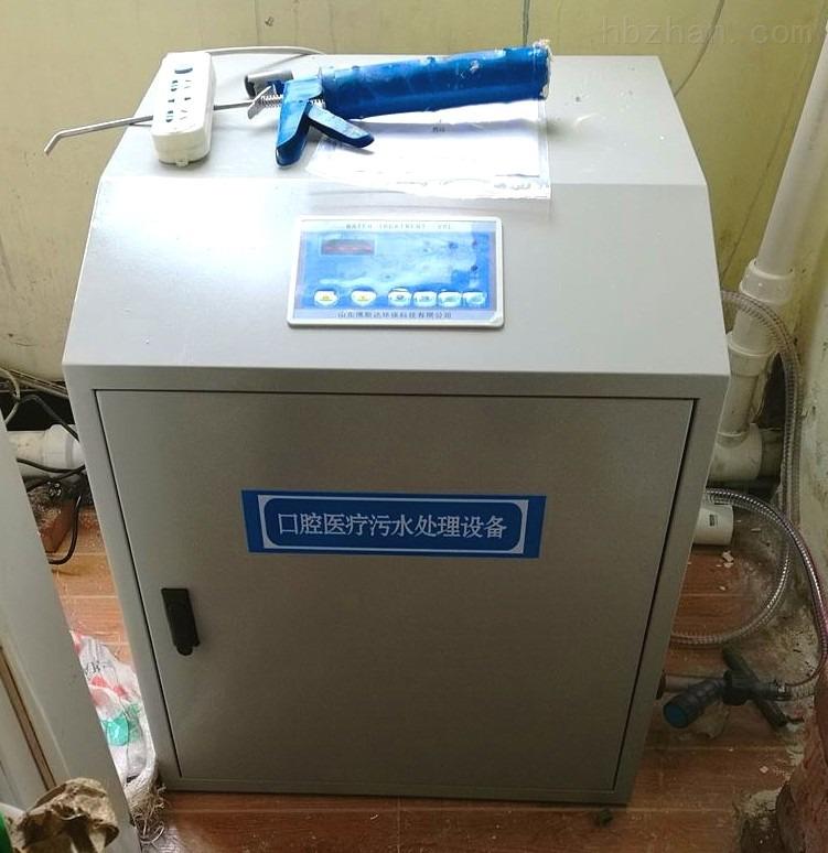 急诊科废水处理设备