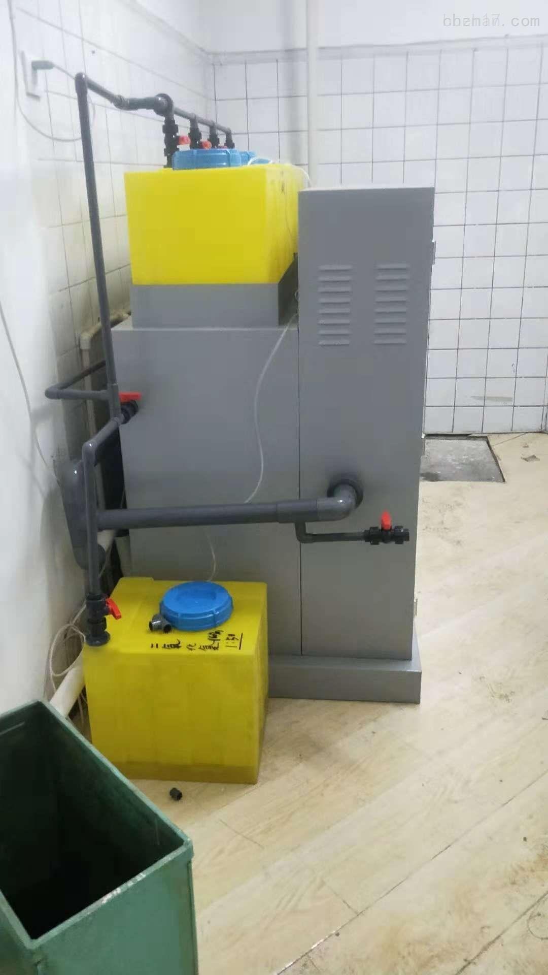 实验室污水预处理池