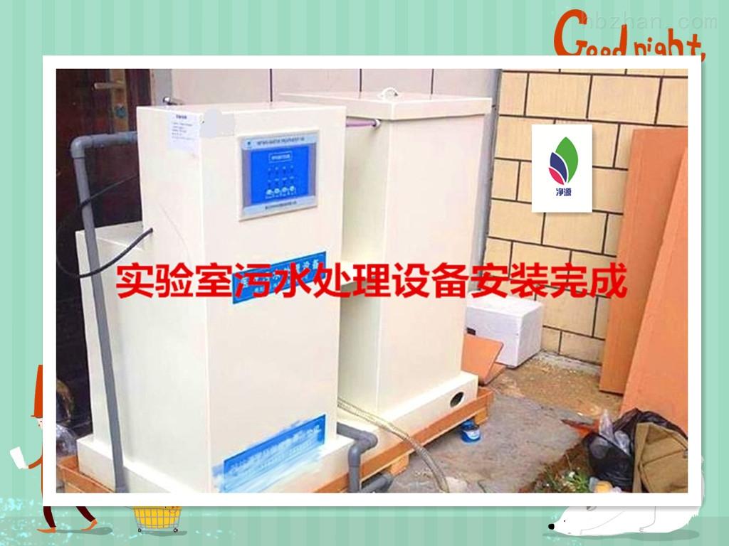 透析中心污水处理专用设备