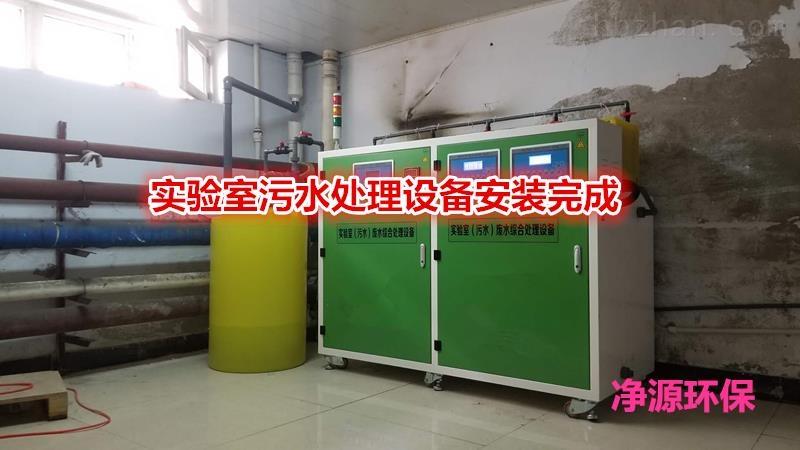 放射中心废水预处理池