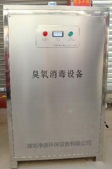 放射科污水处理设备