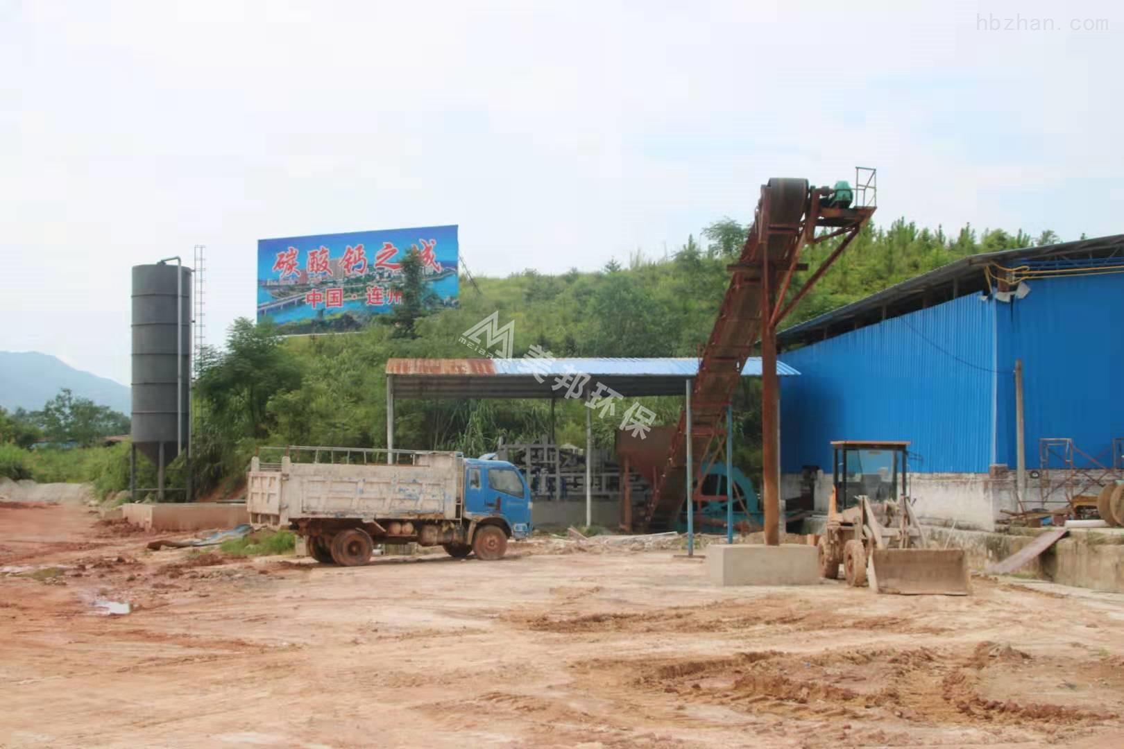 柳州河沙污水处理设备厂家